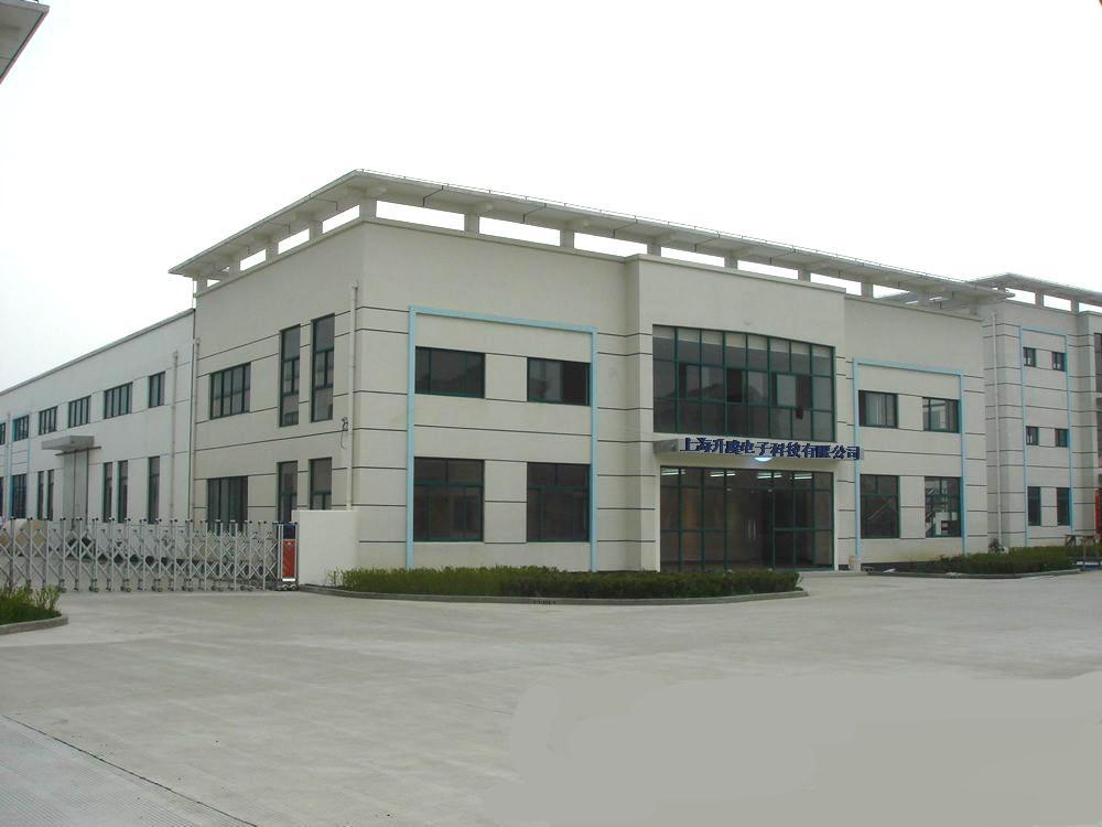 上海升隆电子科技有限公司