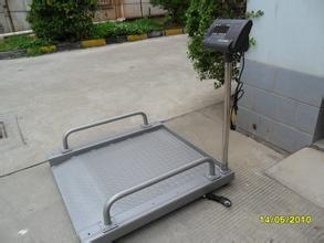 醫用輪椅秤,200kg血液透析輪椅秤