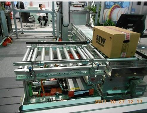300公斤滚桶电子台磅秤,热敏打印的300KG滚轮称